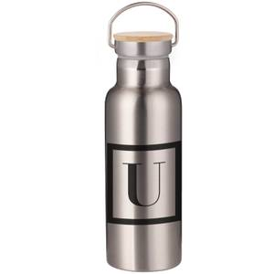 50 Portable Insulated Water Bottle - Steel