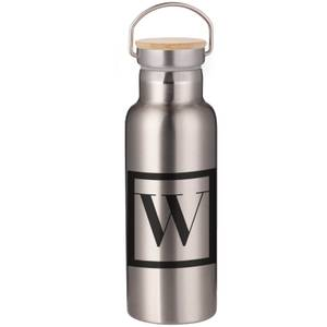 Boxed W Portable Insulated Water Bottle - Steel