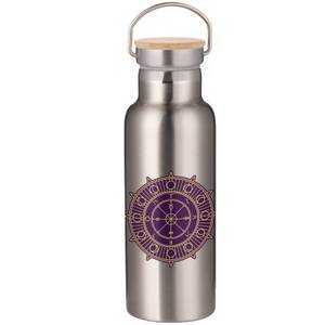 Wheel Of Fortune Portable Insulated Water Bottle - Steel