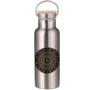 Decorative Horoscopes Portable Insulated Water Bottle - Steel