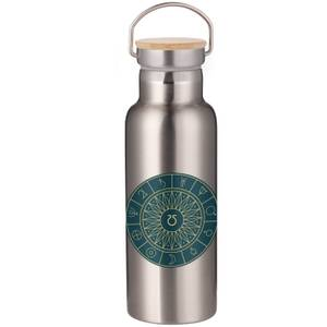 Decorative Planet Symbols Portable Insulated Water Bottle - Steel