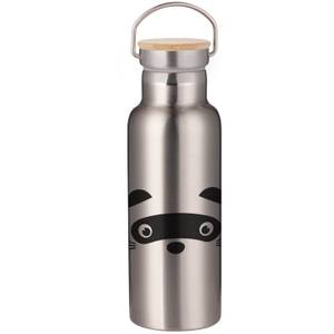 Racoon Portable Insulated Water Bottle - Steel