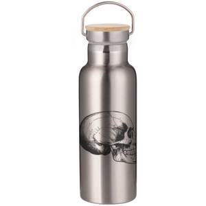 Skull Portable Insulated Water Bottle - Steel