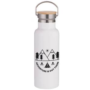 Adventure Is Out There Portable Insulated Water Bottle - White