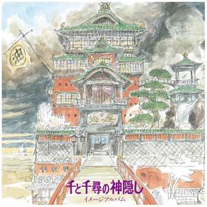 Studio Ghibli Spirited Away Image Album LP