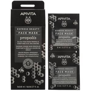 APIVITA Express Beauty Face Mask with Propolis for Oily Skin 12 x 0.27 fl.oz
