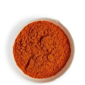 Cayenne Pepper Dried Herb 50g