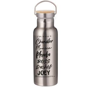 Friends Names Portable Insulated Water Bottle - Steel
