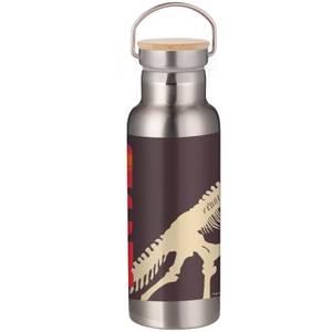 Jurassic Park Skeleton Portable Insulated Water Bottle - Steel