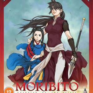 Moribito: Guardian Of The Spirit Collection BLU-RAY