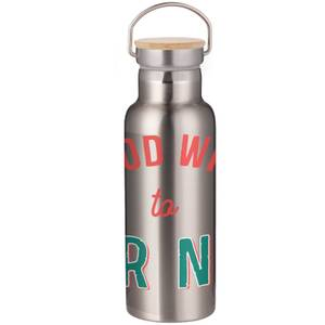 Good Will To Our NHS Portable Insulated Water Bottle - Steel