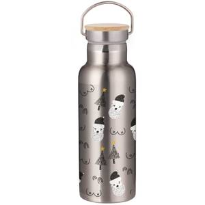 Santa Titmus Portable Insulated Water Bottle - Steel