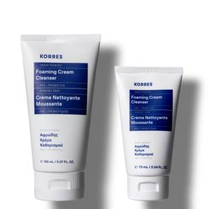 Korres Home and Away Bundle