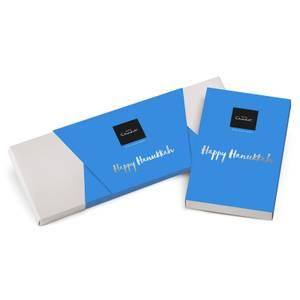 Hanukkah H-Box Gifting Sleeve Wrap