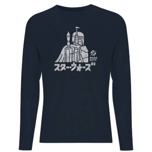 Star Wars Kana Boba Fett Unisex Long Sleeve T-Shirt - Navy