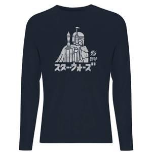 Star Wars Kana Boba Fett Unisex Long Sleeve T-Shirt - Navy
