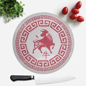 Chinese New Year Round Chopping Board