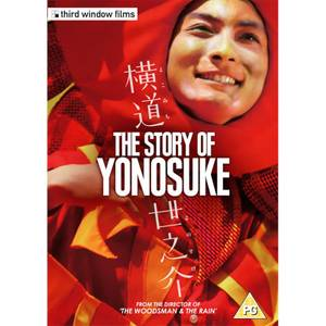The Story of Yonosuke
