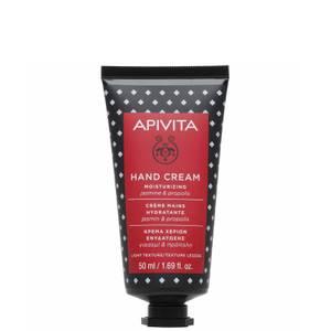 APIVITA Moisturizing Hand Cream with Jasmine and Propolis 1.69 fl. oz