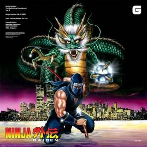 Brave Wave - Ninja Gaiden (The Definitive Soundtrack, Vol. 2) 2xLP (Blue & Yellow)