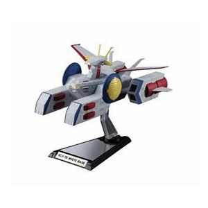 Bandai Tamashii Nations Mobile Suit Gundam White Base 1:1700 Scale Vehicle