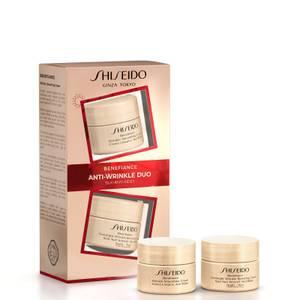 Shiseido Benefiance Day and Night Duo Kit