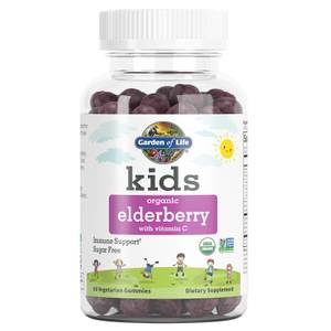 Kids Elderberry Gummy 接骨木莓兒童軟糖