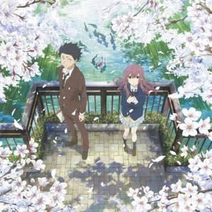 Anime Limited - A Silent Voice (Original Soundtrack) 180g 2xLP