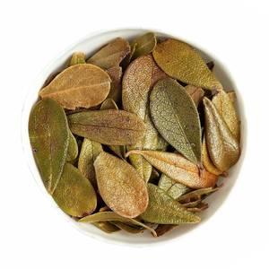 Uva Ursi Dried Herb 50g