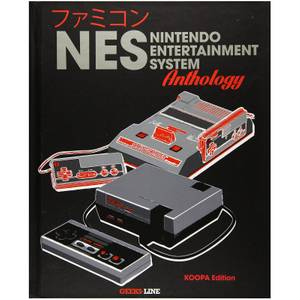 NES/Famicom Anthology Book