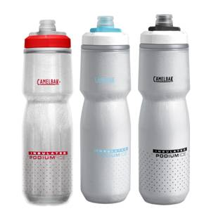 Camelbak Podium Ice 21oz Insulated Water Bottle