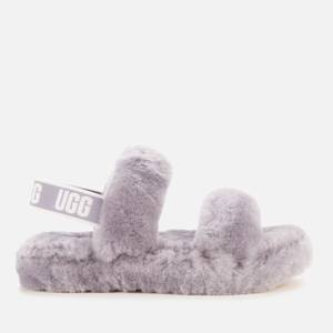 UGG Kids' Oh Yeah Slippers - Soft Amethyst