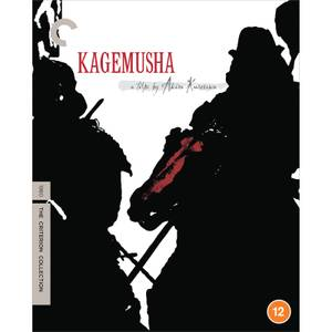 Kagemusha - The Criterion Collection