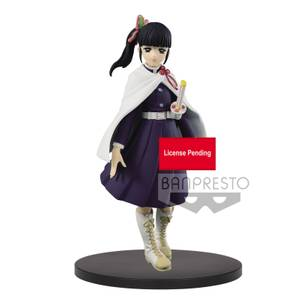 Bandai Demon Slayer: Kimetsu No Yaiba Figure Vol.7 (B:Kanao Tsuyuri) Figure