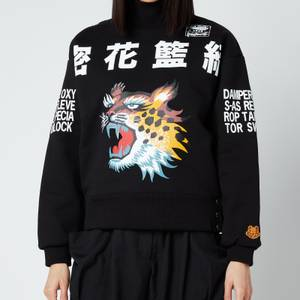 KENZO Women's High Neck Sweatshirt - Black