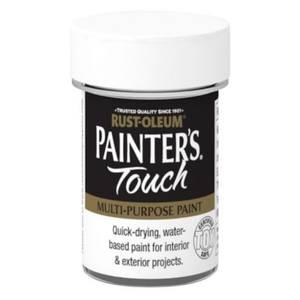 Rust-Oleum Painters Touch Enamel Antique Gold - 20ml