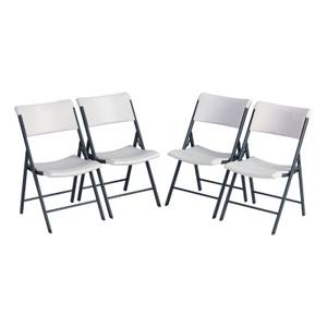 Lifetime Ultimate Comfort Folding Chair (Pack of 4)