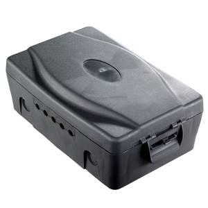 Masterplug Weatherproof Box with 4 Socket Extension Lead 8m Black
