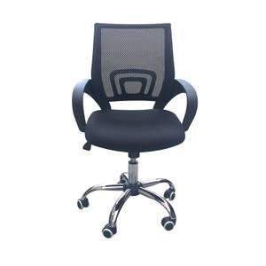Tate Mesh Back Office Chair - Black