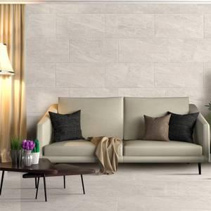 Nepalese Cream Wall & Floor Tile - 600 x 300mm