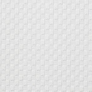 Superfresco Weave Paintable Wallpaper - White