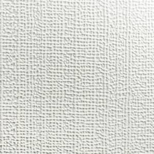 Superfresco Texture Paintable Wallpaper