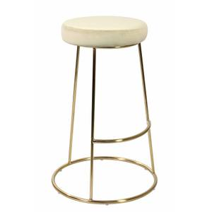 Opera Bar Stool - Champagne - Pack of 2