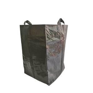 Homebase Heavy Duty Skip Bag - (H)80x(W)50x(D)50cm