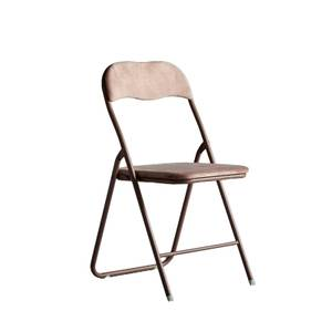 Folding Chair - Blush