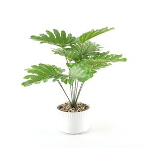 Large Artificial Plant with White Pot
