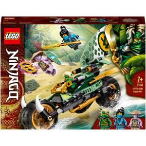 LEGO NINJAGO: Lloyd's Jungle Chopper Bike Motorbike Toy (71745)