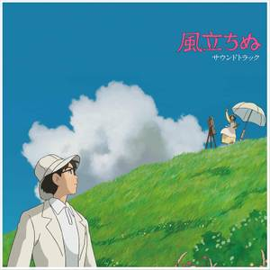 Studio Ghibli Records The Wind Rises: Soundtrack 2LP