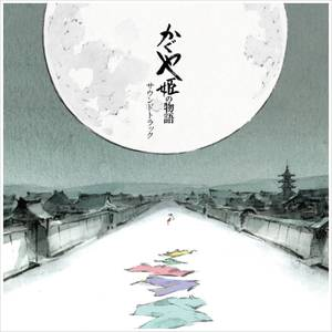 Studio Ghibli Records - The Tale Of The Princess Kaguya: Soundtrack 2xLP