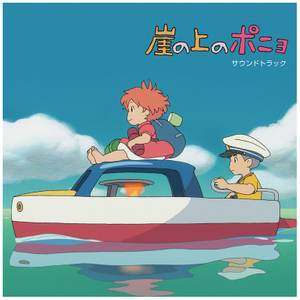 Studio Ghibli Records - Ponyo On The Cliff By The Sea: Soundtrack 2xLP